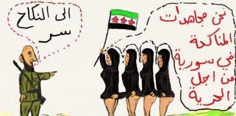 fatwa-on-sexual-jihad