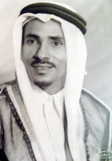 Al Johaiman