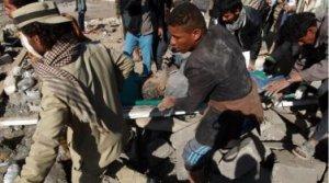 yemen_Casualty